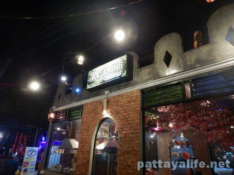 TREE TOWNのチェンマイ料理レストランKASALOING (5)