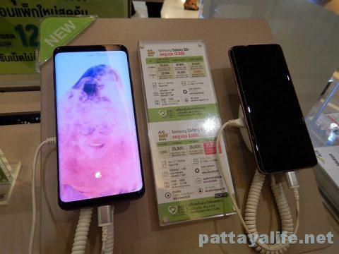 パタヤでスマートフォン購入 (1)