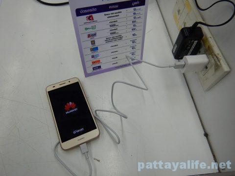 パタヤでスマートフォン購入 (7)