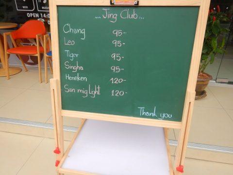 JIng Club Pattaya 中国カラオケ (3)