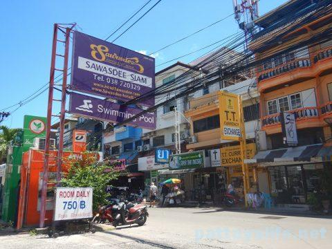サイアムサワディー Sawasdee Siam Pattaya Hotel (2)