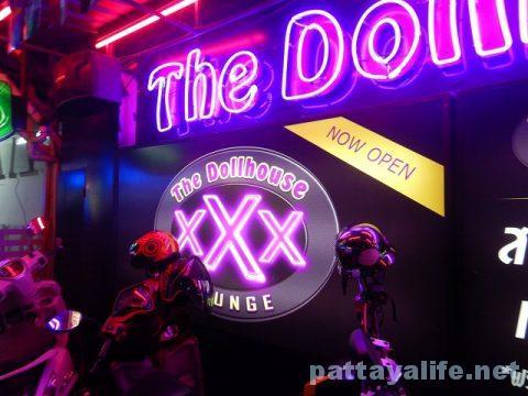 ドールハウス Doll house (3)