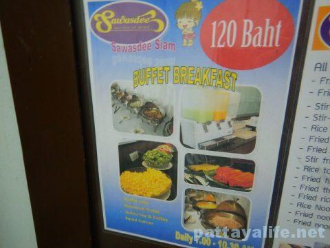 サイアムサワディー Sawasdee Siam Pattaya Hotel (36)
