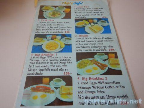 Thip's cafe ティップズカフェ (3)