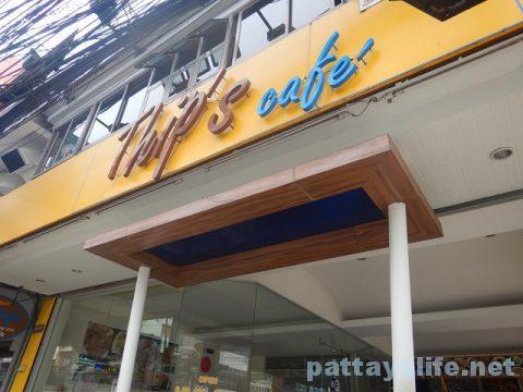 Thip's cafe ティップズカフェ (1)