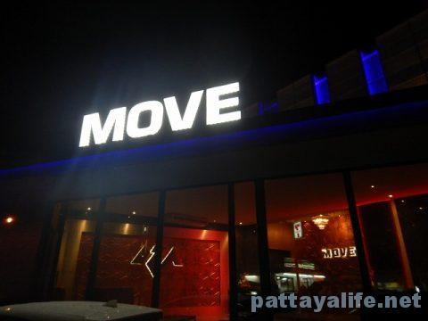 Move by Muze Club Pattaya (12)