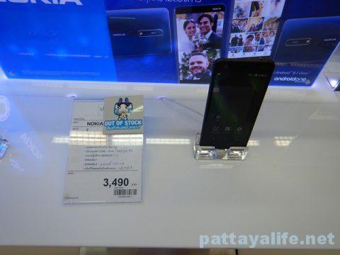 パタヤでスマートフォン購入 (3)