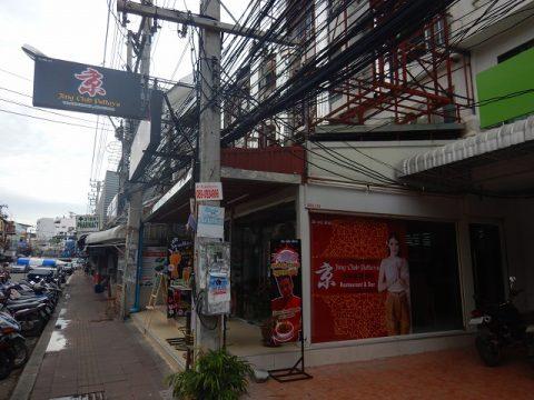 JIng Club Pattaya 中国カラオケ (2)