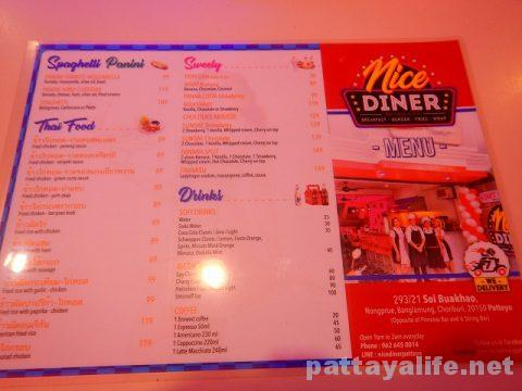 Nice Diner Pattaya ナイスダイナー (6)