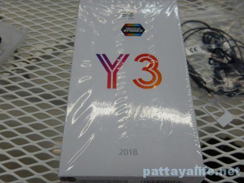 パタヤでスマートフォン購入 (5)
