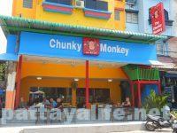Chunky Monkey Pattaya チャンキーモンキー (1)