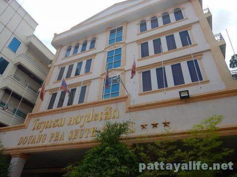 ドウアンプラセウスホテル (Douangpraseuth Hotel) (10)