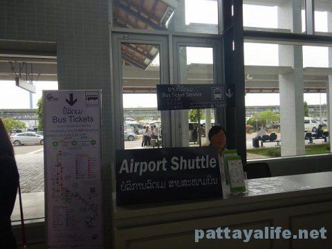 ビエンチャンワッタイ国際空港2018年10月 (16)