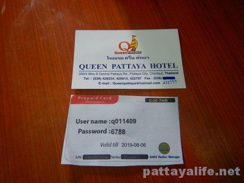 クイーンパタヤホテル Queen Pattaya Hotel (29)