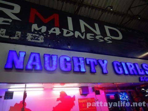 ノーティーガール Naughty Girls