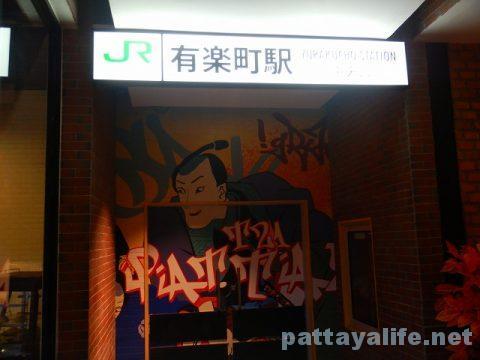 ターミナル21パタヤ (13)