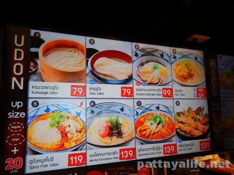 ターミナル21パタヤ (39)丸亀製麺