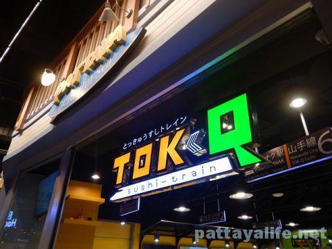 ターミナル21パタヤ (54)