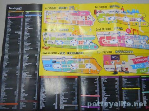 ターミナル21パタヤ Terminal 21 Pattaya (12)