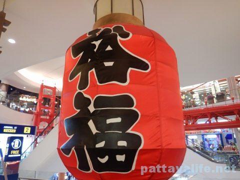 ターミナル21パタヤ (29)