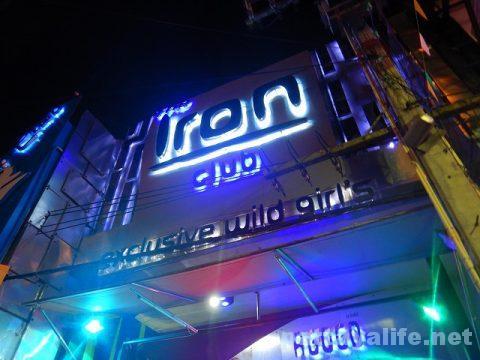 Iron Club アイアンクラブ