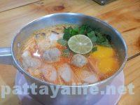 モーファイ屋Nai Poom Tom-Yum Pork Noodle (4)