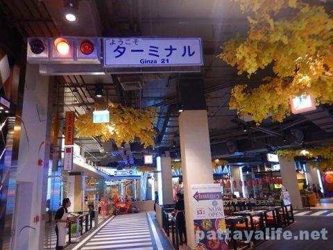 ターミナル21パタヤ (17)