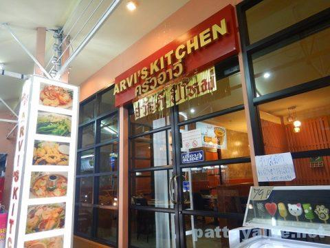ARVI'S KITCHEN (1)