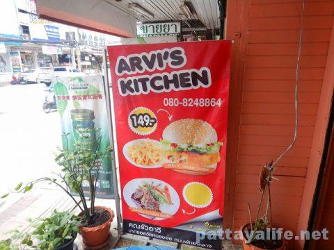 ARVI'S KITCHEN (3)