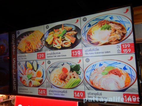 ターミナル21パタヤ (41)丸亀製麺