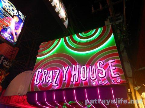 Crazy House クレイジーハウス