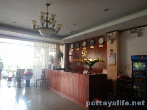 ドウアンプラセウスホテル (Douangpraseuth Hotel) (16)