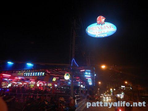 ドリンキングストリート Drinking street (3)