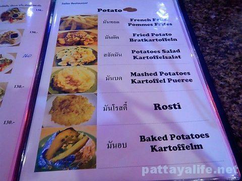 セイラーバー&レストランのTボーンステーキ (4)