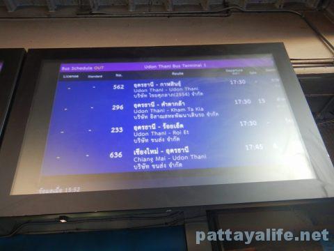 ビエンチャンタラートサオバスターミナルからウドンタニーバスターミナルまで国境バス (10)