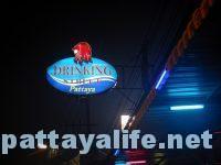 ドリンキングストリート Drinking street (1)