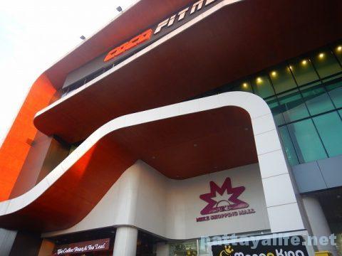 マイクショッピングモールパタヤ Mike Shopping Mall (1)