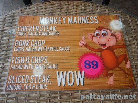 チャンキーモンキー Chunky Monkey 89バーツ日替わりメニュー