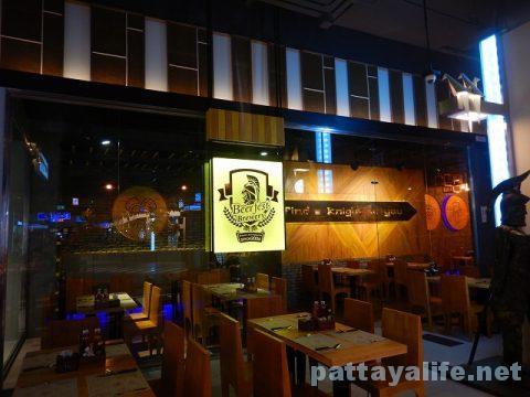 ターミナル21パタヤ レストランとファッション系 (1)