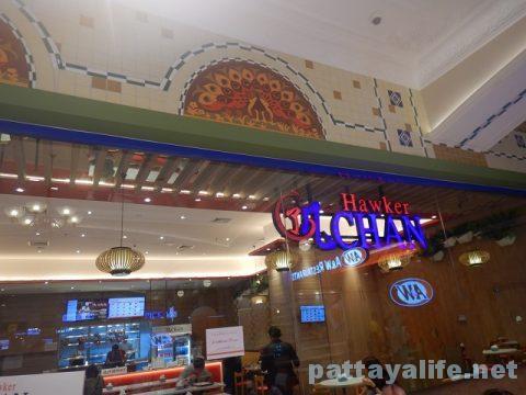 ターミナル21パタヤ レストランとファッション系 (12)
