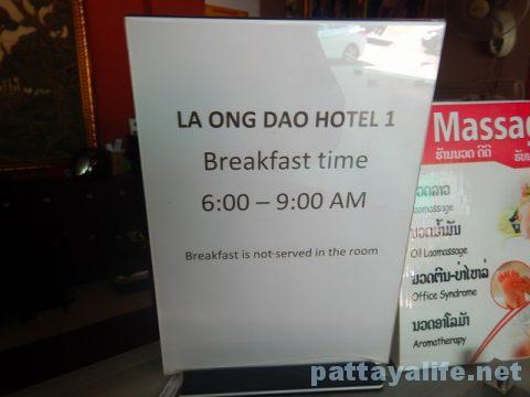 ラオンダオ1ホテルと置屋 (12)