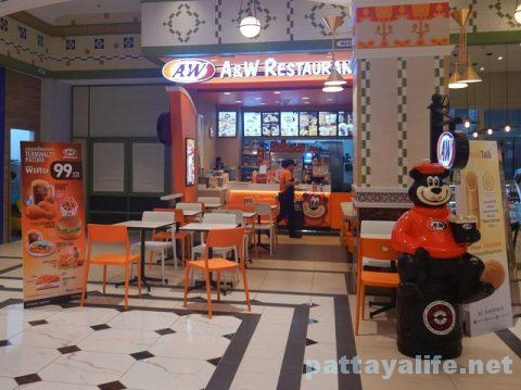A&W Restaurant ルートビア ターミナル21パタヤ (1)