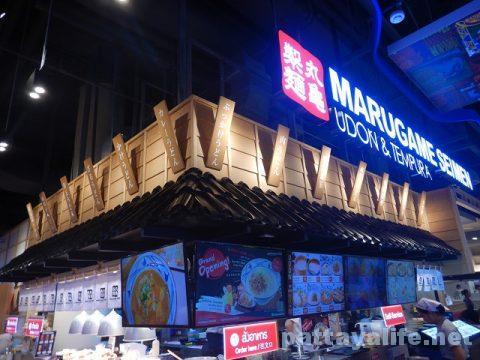 丸亀製麺ターミナル21パタヤ釜揚げうどん (2)