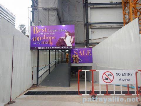 マイクショッピングモールパタヤ Mike Shopping Mall (7)