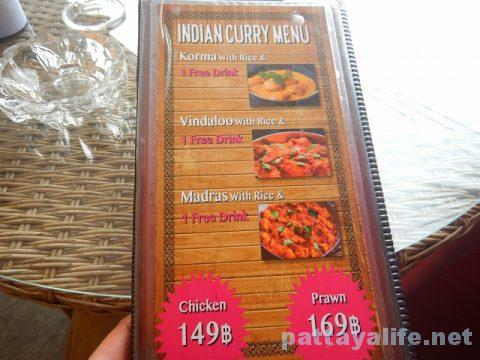 チャンキーモンキー Chunky Monkey Indian Curry