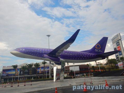 ターミナル21パタヤ飛行機