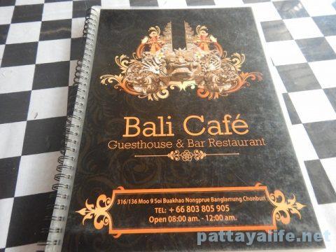 バリカフェ Bali Cafe (2)