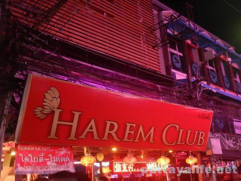 ハーレムクラブ Harrem Club