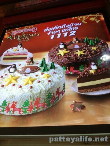 ビッグCエクストラSwensensnスウェンセンのケーキ (2)
