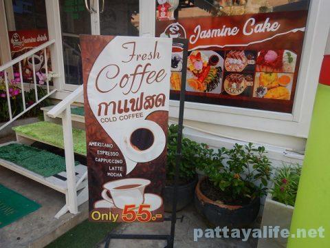 JASMINE COFFEE 2号店 (11)